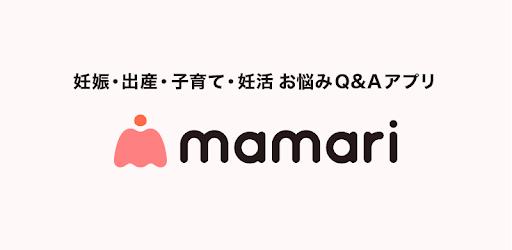 ママリ - 妊娠・出産・子育て・妊活について質問できる無料Q&Aアプリ!育児の悩みをママ友がサポート - Apps on Google Play